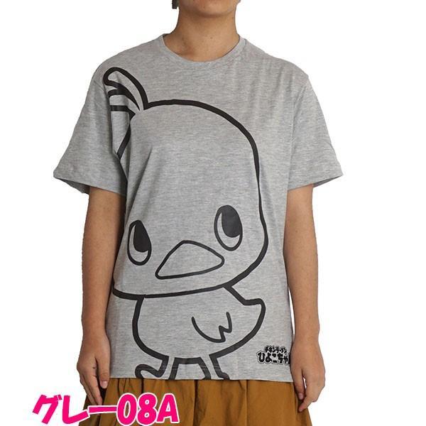 ヒヨコちゃん tシャツ ひよこちゃん チキンラーメン hra5300|jyougeya|03
