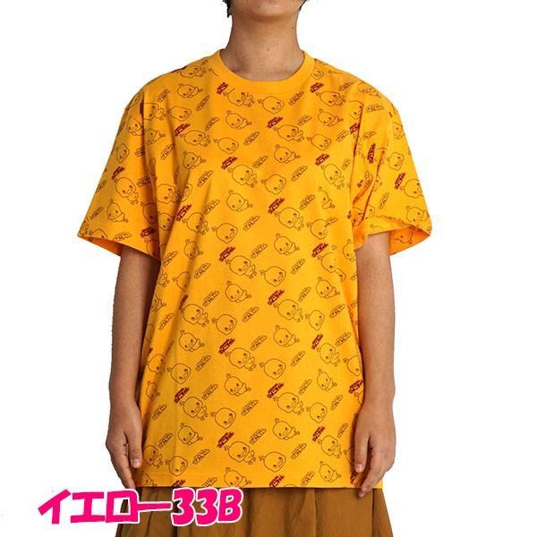 ヒヨコちゃん tシャツ ひよこちゃん チキンラーメン hra5300 2018 夏 新作|jyougeya|08