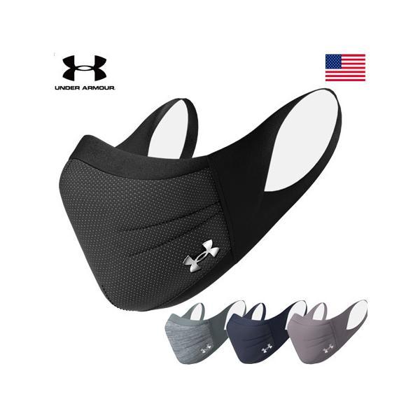 アンダーアーマーUAスポーツマスク(標準サイズ:MD/LG)1368010手洗い可USA直輸入品