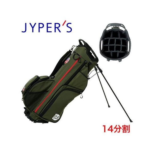 ジーパーズ 14分割スタンドキャディバッグ 9.5型 JYPEH002 オリーブグリーン 2020年モデル