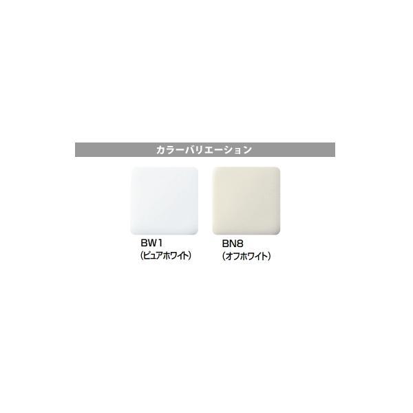 リクシル LIXIL INAX リクシル 暖房便座(普通サイズ) CF-18ASJ カラー:オフホワイト・ピュアホワイト限定|jyu-setsu|02