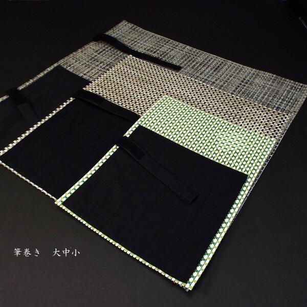 筆巻き 中  サイズ35×35cm 10ポッケト・|jyukodo|05