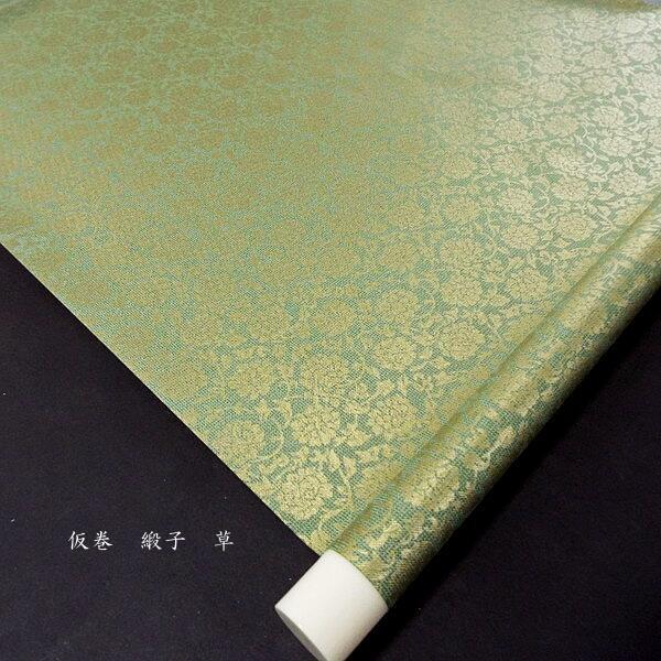 仮巻 高級緞子 半切用|jyukodo|05
