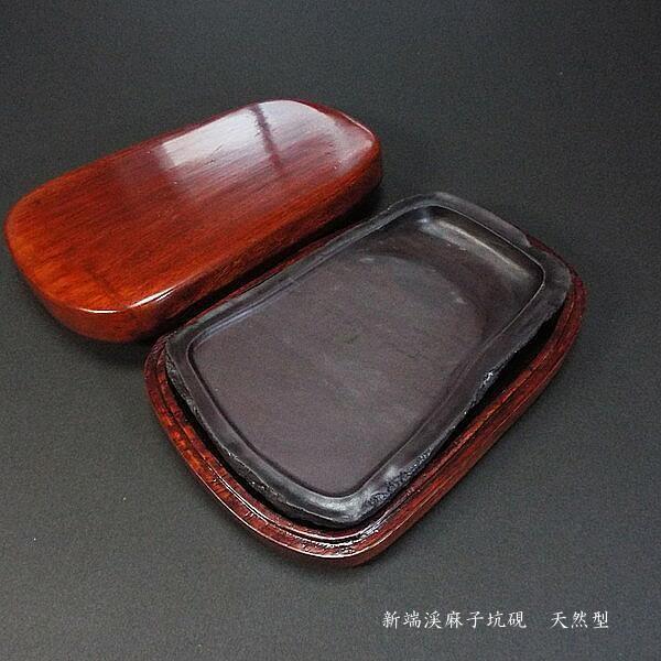 麻子坑硯 天然型7吋|jyukodo