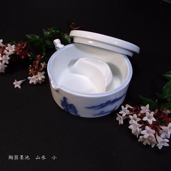 陶器製墨池
