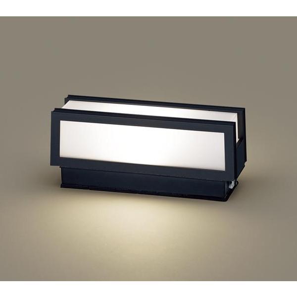 LGWJ56009BF パナソニック門柱灯LED電球交換 明るさセンサ防雨型簡単引掛バネ方式 panasonic