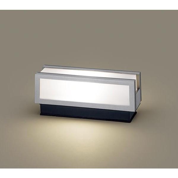 LGW56009SF パナソニック門柱灯LED電球交換 防雨型簡単引掛バネ方式 panasonic