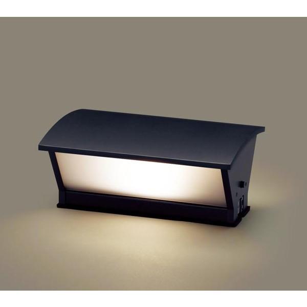 LGWJ56001F パナソニック門柱灯LED電球交換 明るさセンサ防雨型簡単引掛バネ方式 panasonic