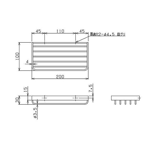 リラインス ●リブトレーS型[ストリームR][アクセサリー] R9102-S