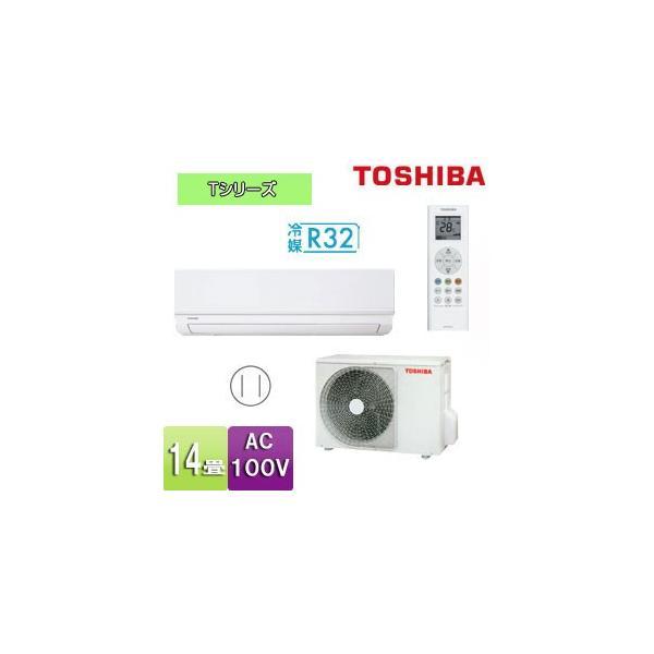 TOSHIBA ルームエアコン[Tシリーズ][100V][14畳][4.0kW][2019モデル] RAS-4019T(W)