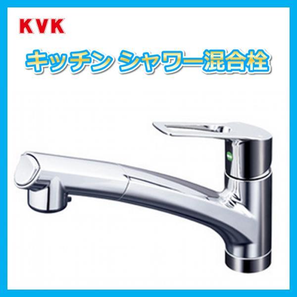 キッチン水栓シャワーシングルレバー混合水栓キッチン蛇口混合栓1ホールKVKキッチンハンドシャワーKM5021TECNA