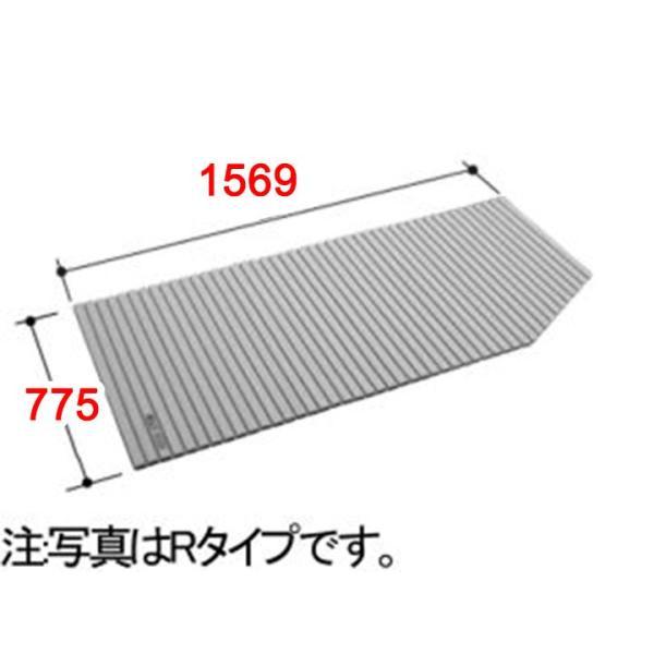 lixil リクシル 風呂フタ 巻きフタ[BL-SC79156(2)R]