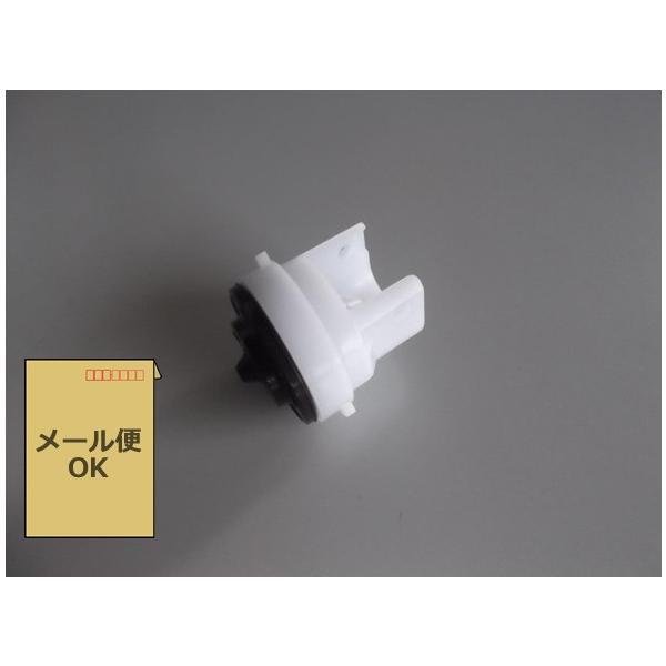 TOTO ダイヤフラム HH11113【メール便対応】