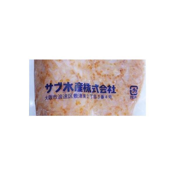 梅水晶 さめ軟骨とヤゲン軟骨のミックス 700g サブ水産  |jyuumonjiya|02