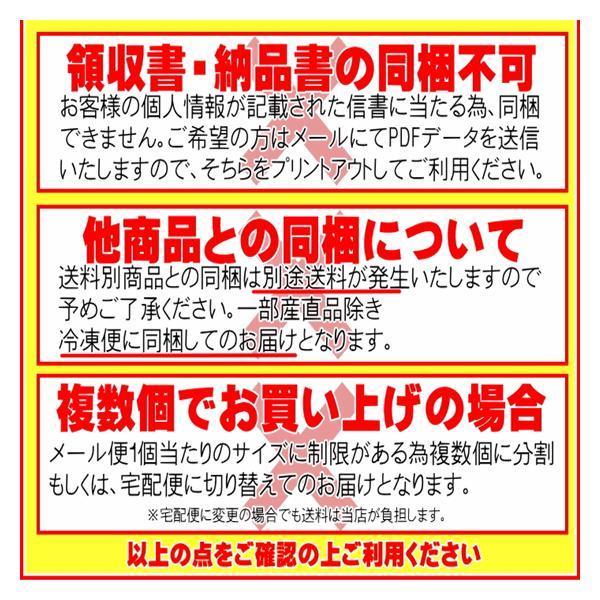 お試し おすすめ ポッキリ おつまみ 酒の肴 珍味 メール便対応 送料無料 日本海産ほたるいか素干し 無添加25g入り いか イカ  ポイント消化|jyuumonjiya|05