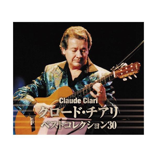クロード・チアリ ベストコレクション30 CD 2枚組 - 映像と音の友社|k-1ba