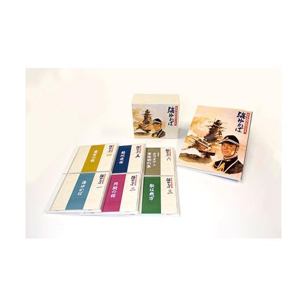 海ゆかば 軍歌戦時歌謡全集 CD 6枚組 - 映像と音の友社 k-1ba