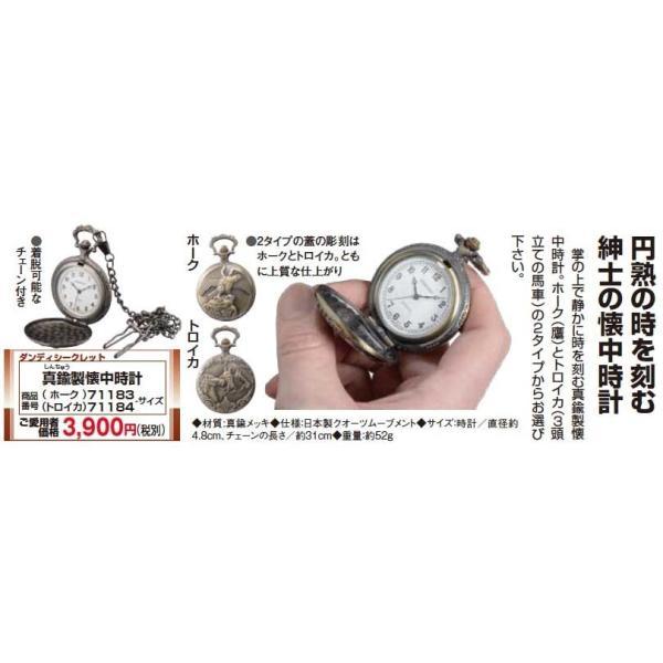 真鍮製懐中時計|k-1ba|02