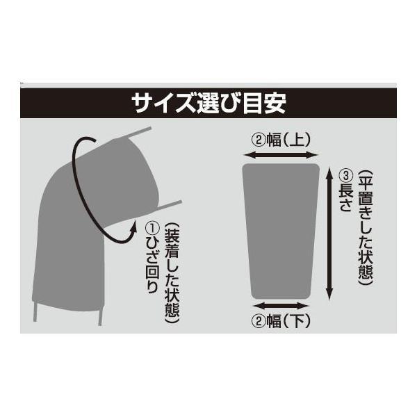 遠赤セラミック・ひざ用保温サポーター 4枚組 - 東京山海堂|k-1ba|03