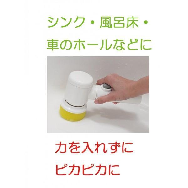 簡単ピカピカ磨き器 コードレス コンパクト ポリッシャー スポンジ ブラシ パフ セット : 熟年時代 ペガサスショップ k-1ba