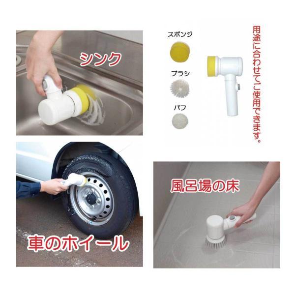 簡単ピカピカ磨き器 コードレス コンパクト ポリッシャー スポンジ ブラシ パフ セット : 熟年時代 ペガサスショップ k-1ba 02