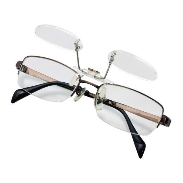 拡大鏡メガネ 跳ね上げ メガネに留められる拡大鏡 1.75倍 - 熟年時代社 ペガサス ショップ k-1ba