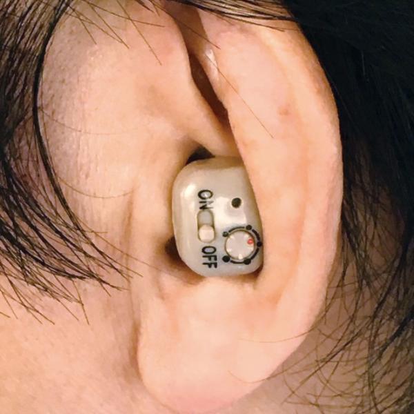 新耳穴式集音器 1個 - 熟年時代社 ペガサス ショップ|k-1ba