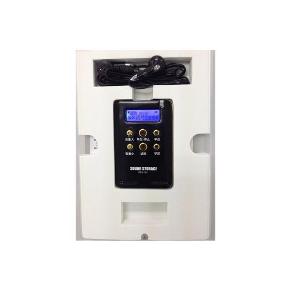 MP3プレーヤー SDカード コンパクトプレーヤーセット - 熟年時代社 ペガサス ショップ k-1ba