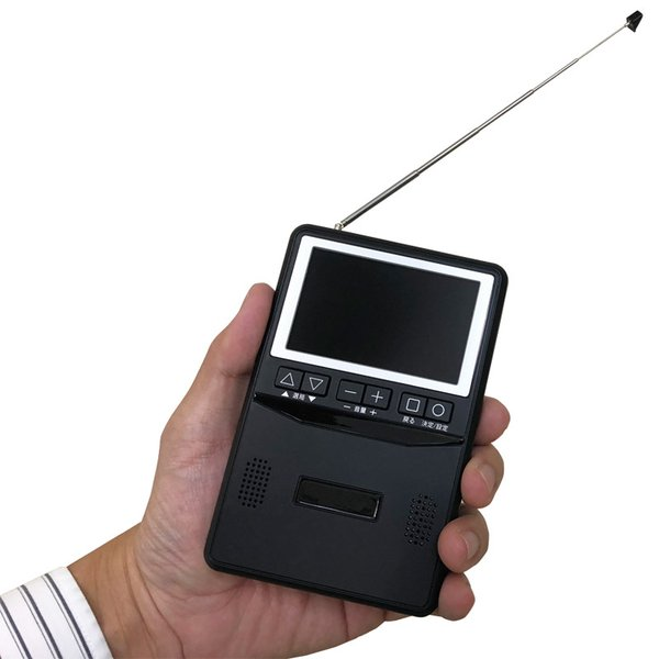ポケットに入るテレビ付ラジオ 便利なテレビ付きラジオ AM FM ワンセグTV 電池 屋外 持ち運び 地震 停電 非常 避難 - 熟年時代 k-1ba