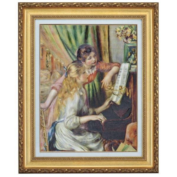 ルノワール ピアノに寄る少女たち F10号 立体複製名画 美術品 レプリカ - アートの友社 k-1ba