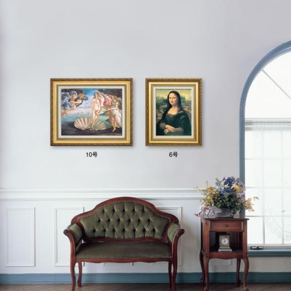 ルノワール ピアノに寄る少女たち F10号 立体複製名画 美術品 レプリカ - アートの友社 k-1ba 02