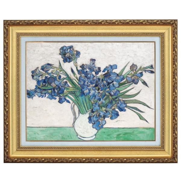 ゴッホ 花瓶のアイリス F6号 立体複製名画 美術品 レプリカ - アートの友社|k-1ba