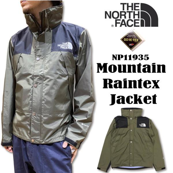 THE NORTH FACE ザ ノースフェイス NP11935 マウンテンレインテックスジャケット Mountain Raintex Jacket 2色 メンズ 正規販売店【通常商品】|k-aiya
