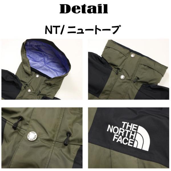 THE NORTH FACE ザ ノースフェイス NP11935 マウンテンレインテックスジャケット Mountain Raintex Jacket 2色 メンズ 正規販売店【通常商品】|k-aiya|05