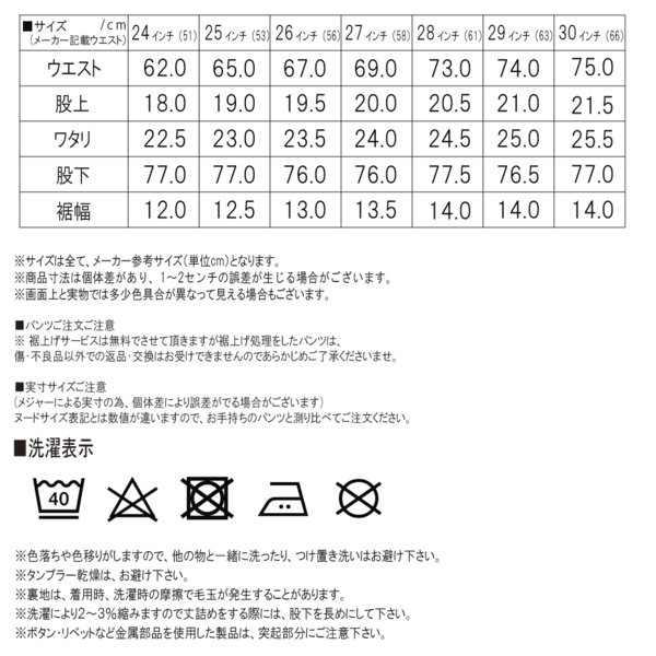 SOMETHING サムシング コア スキニー 360° ストレッチ デニム スキニーパンツ EDWIN 日本製 国産 レディース SKY06 送料無料