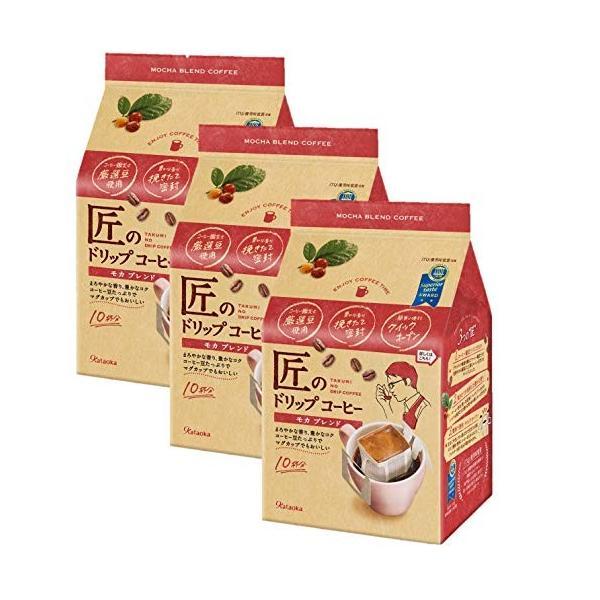 片岡物産 匠のドリップコーヒー モカブレンド 10袋 ×3袋 レギュラー(ドリップ) k-and-f