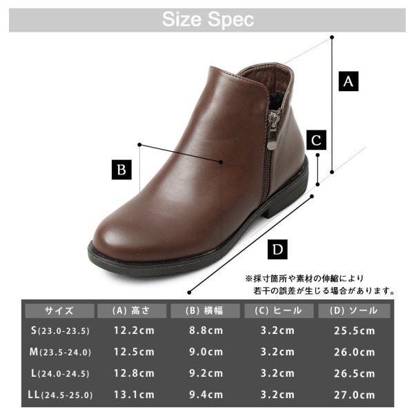 ショートブーツ サイドジップブーツ 秋冬ブーツ ローヒール シンプル スエード ブーツ スムース 黒 ブラック ダークブラウン 茶 履きやすい 大人