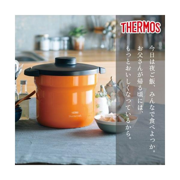 送料無料 サーモス シャトルシェフ保温調理鍋4.3L オレンジ KBJ-4500OR