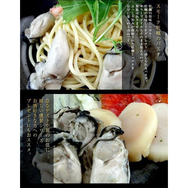 蒸し牡蠣 スモーク オリーブ和え 蒸し牡蠣スモークオリーブ 燻製 おつまみ 肴 ギフト お祝い 贈答品|k-foods|03
