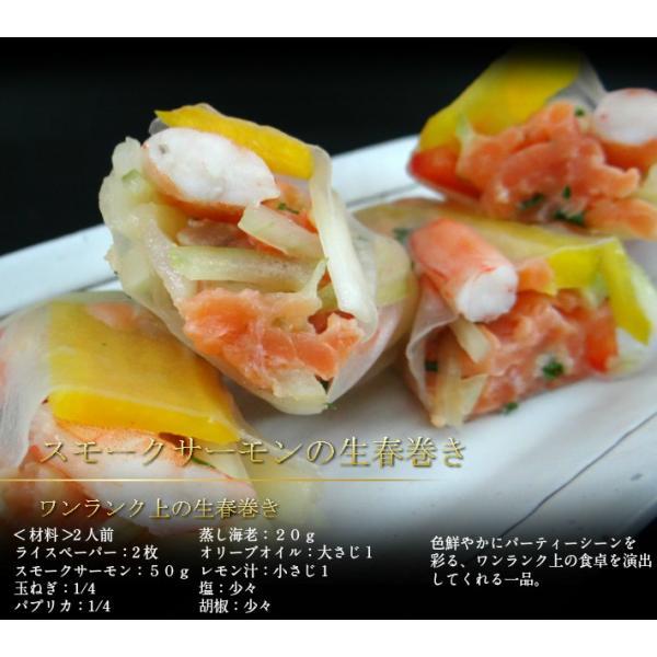 スモークサーモン スモークキング 鮭 スモークサーモン スライス 燻製 60g × 5P ギフト お祝い 贈答品|k-foods|05