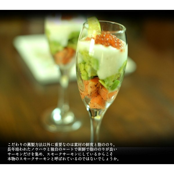 スモークサーモン 北海道産 国産 スモークサーモン 鮭 スライス 燻製 80g × 5P ギフト お祝い 贈答品|k-foods|04