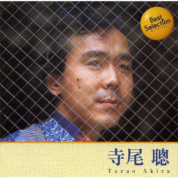 寺尾聰 ベストセレクション CD :12CD-1140:FULL FULL 1694 - 通販 ...