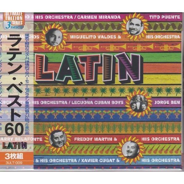 ラテン・ベスト60 CD3枚組 60曲収録 k-fullfull1694