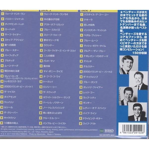 ザ・ベンチャーズ CD3枚組 永久保存版全66曲収録|k-fullfull1694|02