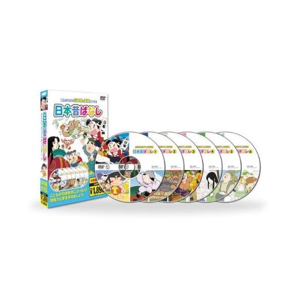 日本昔ばなし 世界名作童話 DVD12枚組セット 日本語と英語が学べる k-fullfull1694 02
