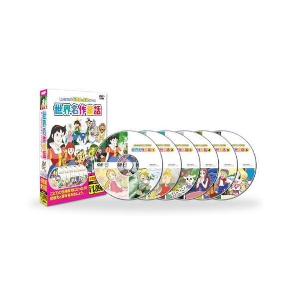 日本昔ばなし 世界名作童話 DVD12枚組セット 日本語と英語が学べる k-fullfull1694 03