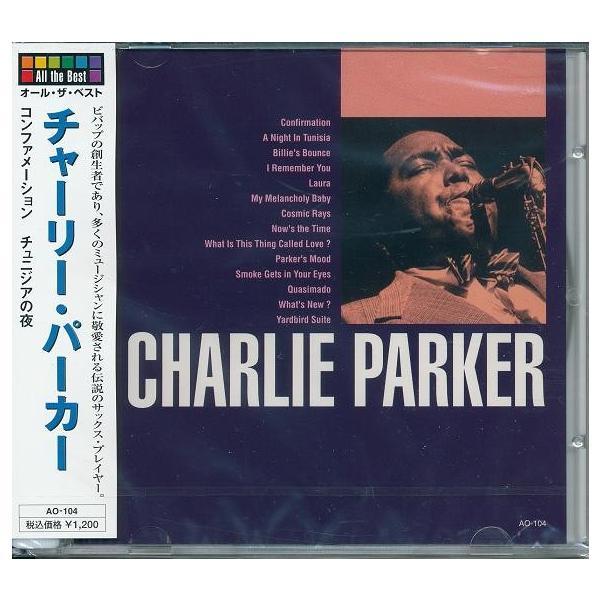 チャーリー・パーカー オール・ザ・ベスト CD k-fullfull1694