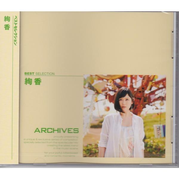 絢香 ベストセレクション CD|k-fullfull1694