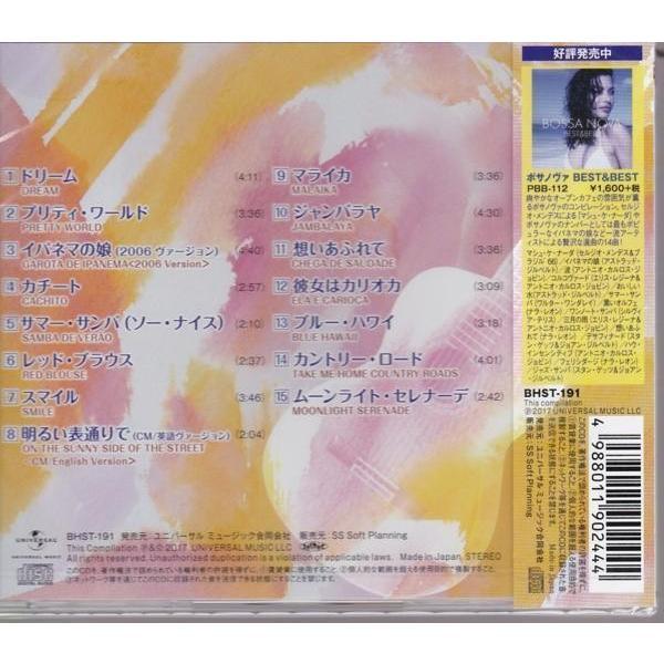 小野リサ CD  ボサノヴァ プレミアム・コレクション|k-fullfull1694|02