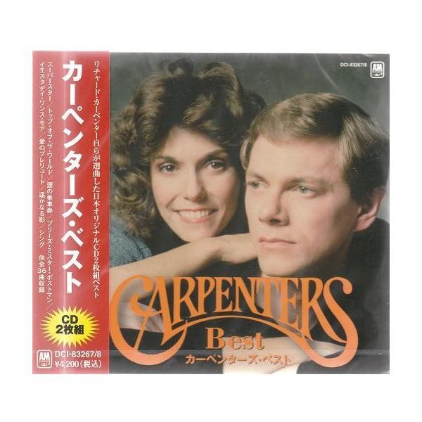 カーペンターズ・ベストCD2枚組全36曲